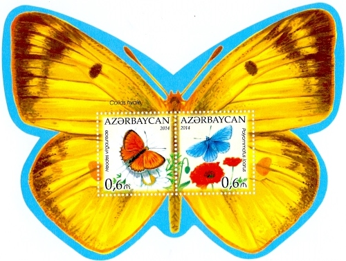 Butterflies, souvenir sheet, MINT, 2014