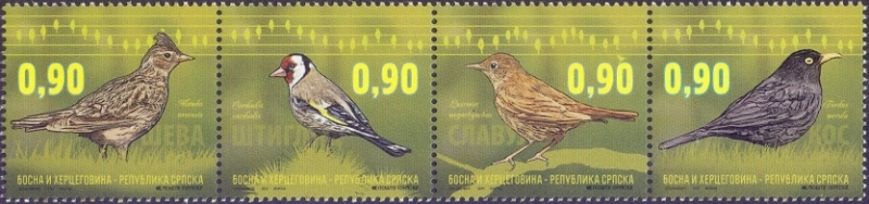 Song Birds, set of 4 stamps, MINT, 2015