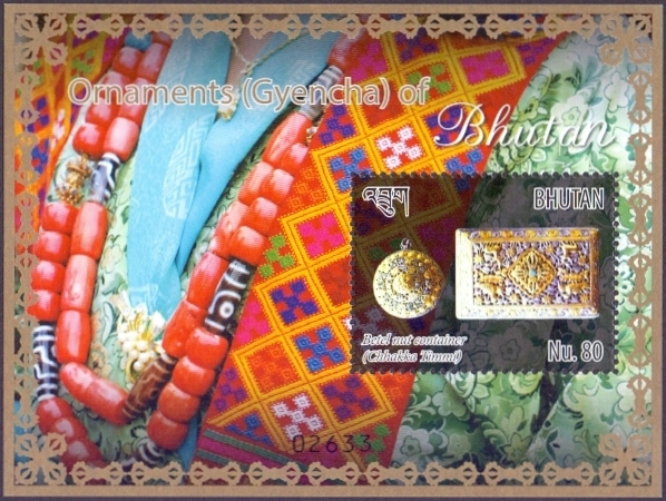 Ornaments of Bhutan, souvenir sheet with 1 stamp, MINT, 2014
