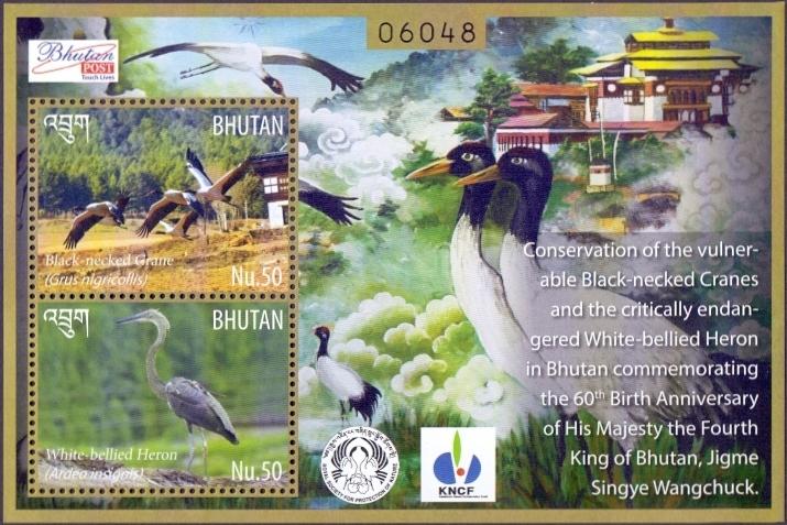 Cranes, souvenir sheet with 2 stamps, MINT, 2015