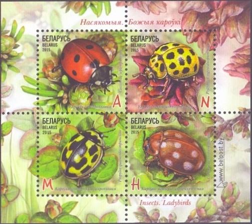 Ladybirds, souvenir sheet, MINT, 2015