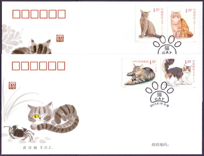 Domestic cats, set of 2 FDCs, 2013