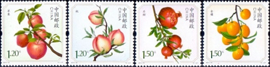 Fruits, set of 4 stamps, MINT, 2014