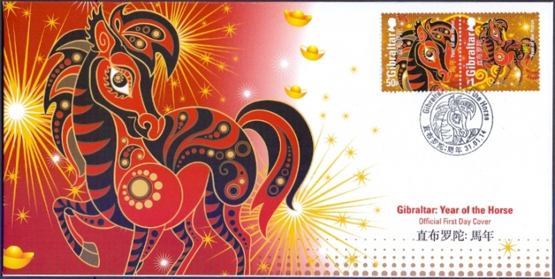 Year of the Horse, FDC, 2014