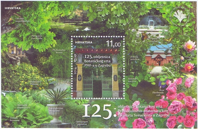 Botanical garden, souvenir sheet, MINT, 2014