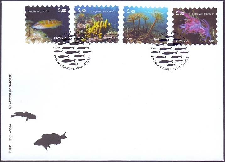 Croatian Undersea World, FDC, 2014