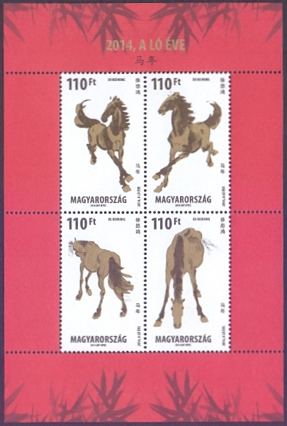Year of the Horse, souvenir sheet, MINT, 2013