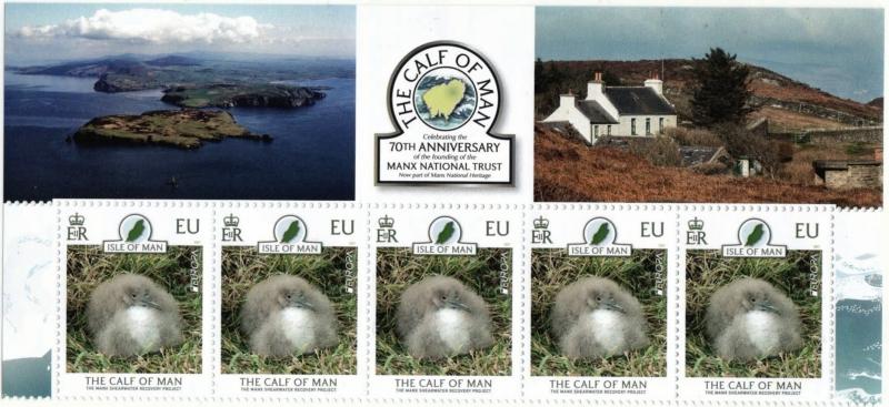 Bird, set of 5 stamps, MNH, 2021