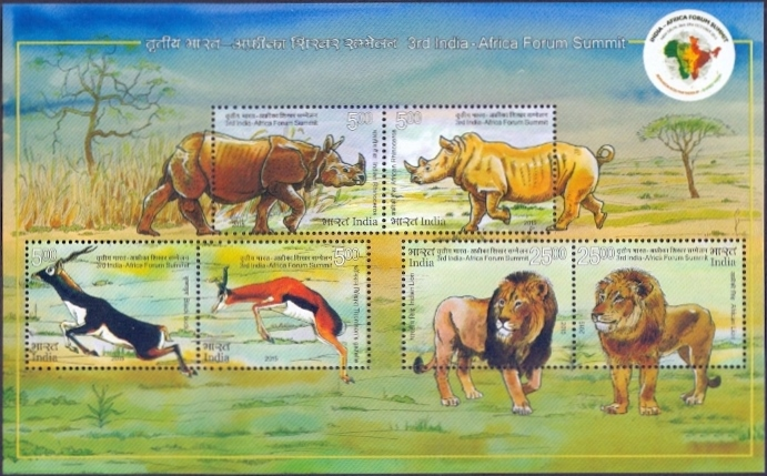 Animals of India, souvenir sheet, MINT, 2015
