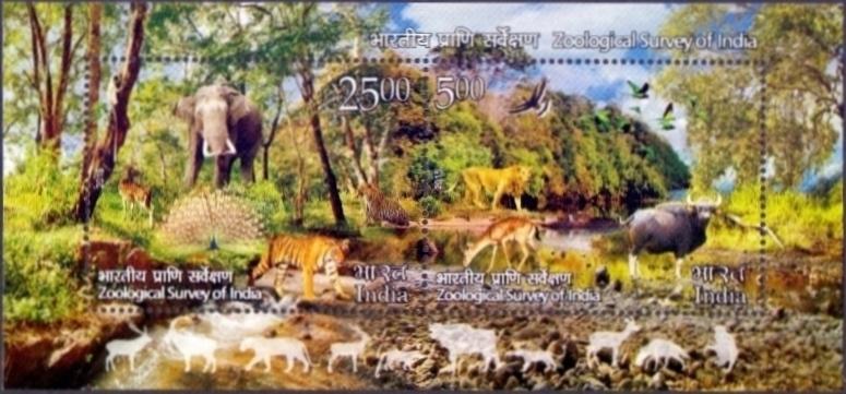Zoological Survey, souvenir sheet, MINT, 2015