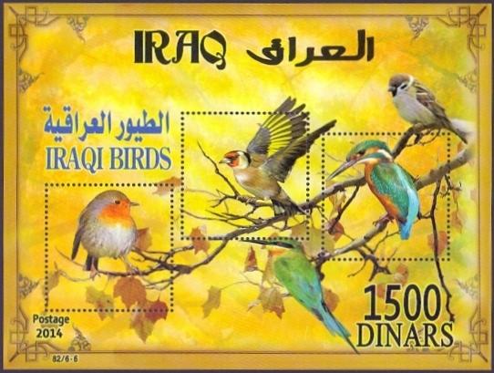 Birds of Iraq, souvenir sheet, MINT, 2015