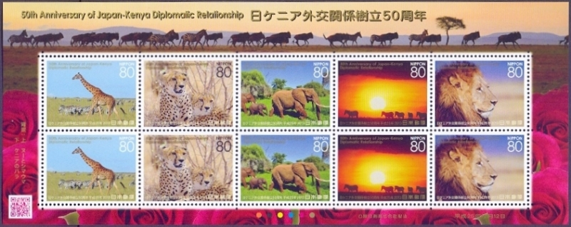 Animals of Kenia, souvenir sheet, MINT, 2013