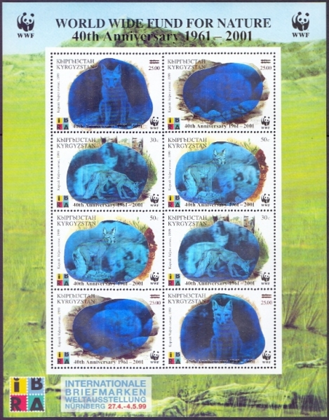 Steppe Fox (Vulpes corsac) (WWF), souvenir sheet HOLOGRAM OVERPRINTED, MINT, 2001