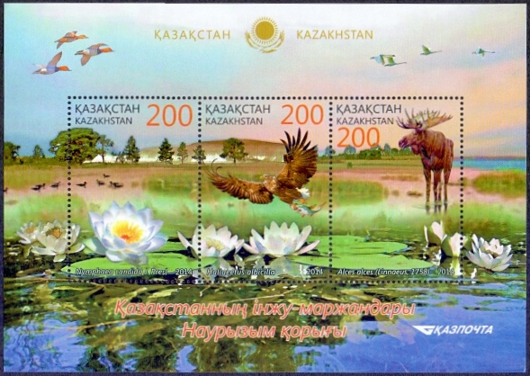 Flora and Fauna of Kazakhstan Naurzum nature reserve, souvenir sheet, MINT, 2014