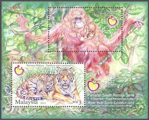 Malayan Tiger (Panthera tigris jacksoni) and Orangutan, souvenir sheet, MINT, 2014