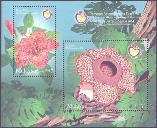 Chinese Hibiscus (Hibiscus rosa-sinensis) and Rafflesia, souvenir sheet, MINT, 2014