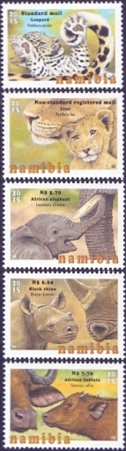 Baby Big 5, set of 5 stamps, MINT, 2015