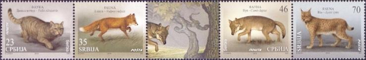 Fauna: Predators, set of 4 stamps, MINT, 2014