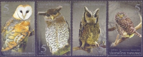 Owls, set of 4 stamps, MINT, 2013