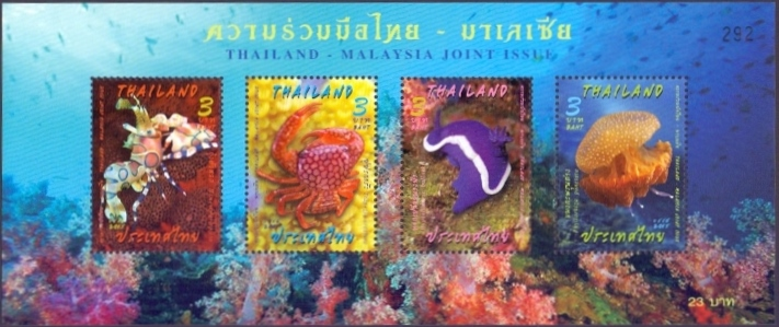 Marine Creatures, Joint Issue Thailand-Malaysia, souvenir sheet, MINT, 2015