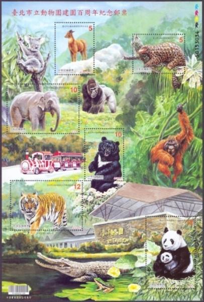 100th Anniversary of the Taipei Zoo, souvenir sheet, MINT, 2014