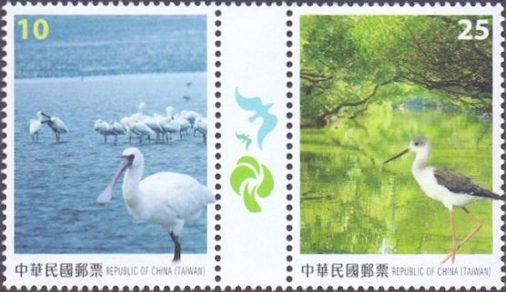 Birds of wetlands, set of 2 stamps, MINT, 2015