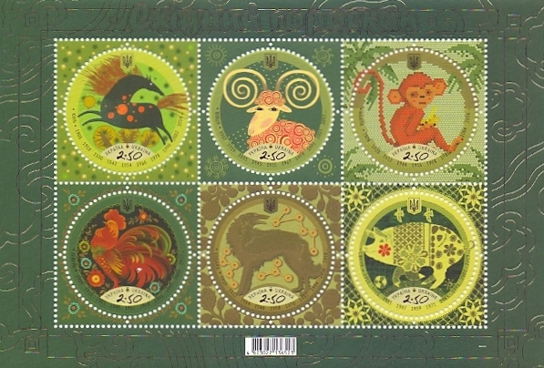 Horse, Sheep, Monkey, Hahn, Dog, Pig, souvenir sheet, MINT, 2013
