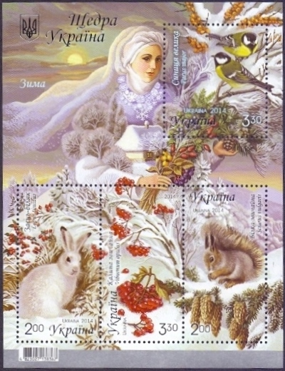 Winter. Hare, Squirrel, Bird Tit, Viburnum berries, souvenir sheet, MINT, 2014