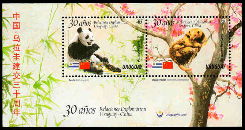 30 years diplomatic relations China-Uruguay,  souvenir sheet, MINT, 2018