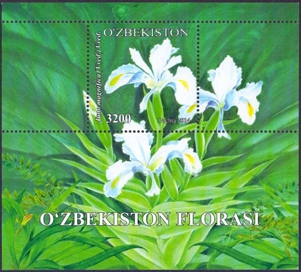 Flowers, souvenir sheet, MINT, 2014