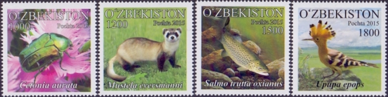 Fauna of Uzbekistan, set of 4 stamps, 2016