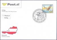 Eagle (Haliaeetus albicilla) - Joint issue Austria-Serbia, FDC, 2007