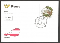 Austria - Land of Forests, FDC, 2011
