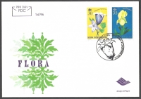 Flowers, FDC, 1996