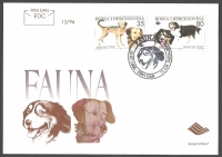 Dogs, FDC, 1996