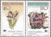 Flowers, set of 2 stamps, MINT, 1997