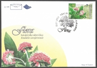Flowers, FDC, 1999