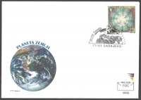 World Earth Day, FDC, 2002