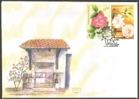 Roses, FDC, 2005