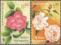 Roses, set of 2 stamps, MINT, 2005