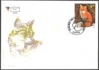 Wild life - Red fox (Vulpes vulpes), FDC, 2006