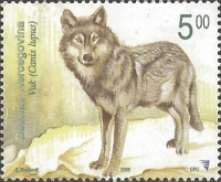 Wild life - Wolf (Canis lupus), MINT, 2006