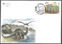 Dinosaur - Stegosaurus, FDC, 2007