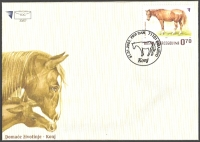 Horse, FDC, 2007