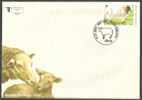 Sheep, FDC, 2007