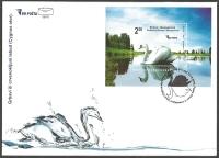 Fauna - Swan, FDC, 2010