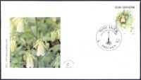The Flora of BiH: Symphyandra hofmannii, FDC, 1997
