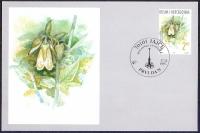 The Flora of BiH: Symphyandra hofmannii, maximum card, 1997