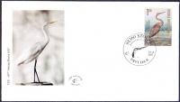 The Fauna of BiH: The Heron, FDC, 1997