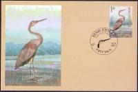 The Fauna of BiH: The Heron, maximum card, 1997